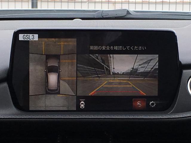 「マツダ」「アテンザワゴン」「ステーションワゴン」「広島県」の中古車3