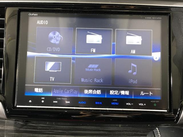 アブソルートセンシングEXパック 8型ナビ 後席モニター(3枚目)