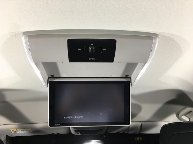 アブソルートセンシングEXパック 8型ナビ 後席モニター(4枚目)