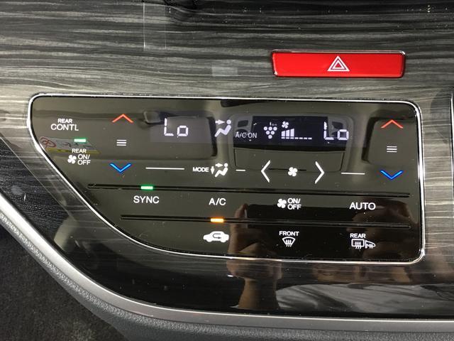 アブソルートセンシングEXパック 8型ナビ 後席モニター(13枚目)