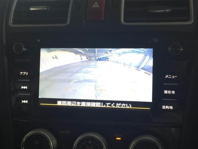 S-リミテッド 純正ナビ ハーフレザー ハーマンカードン(8枚目)