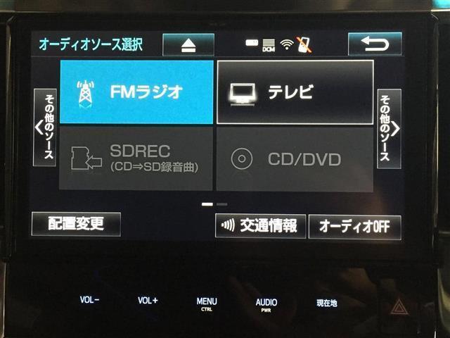 S Cパッケージ セーフティセンス 10型ナビ 両側電動ドア(4枚目)