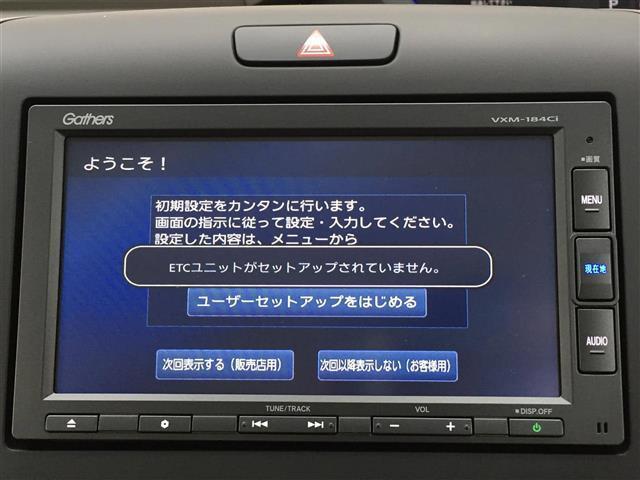 G ホンダセンシング 登録済未使用車 両側電動ドア 7型ナビ(3枚目)