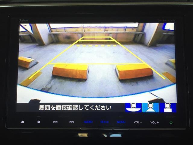 ホンダセンシング 両側電動 純正9型ナビ バックカメラ(3枚目)