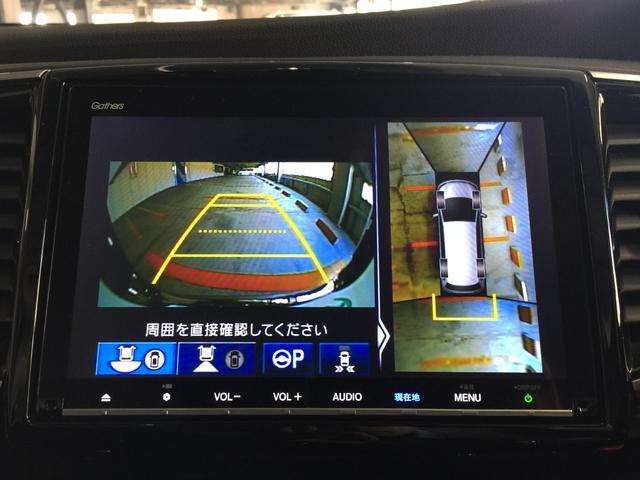 アブソルート・EXホンダセンシング 全方位カメラ 8型ナビ(5枚目)