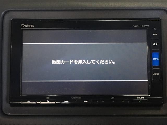 【純正7型メモリーナビ(VXM-185VFi)】フルセグTV/ラジオ/Bluetooth/USB/ipod/SD再生