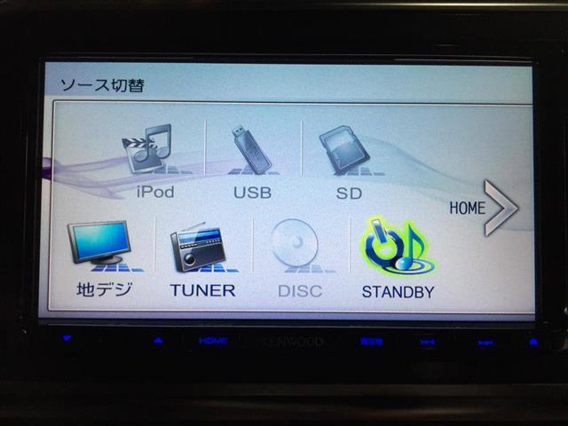 【社外メモリーナビ】フルセグTV・iPod・USB・SD・CD対応しております!