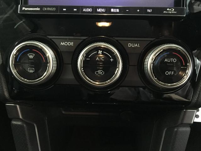 2.0XT アイサイト アドバン 社外ナビ 4WD ドラレコ(19枚目)