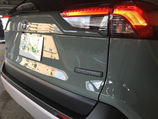 「トヨタ」「RAV4」「SUV・クロカン」「広島県」の中古車34