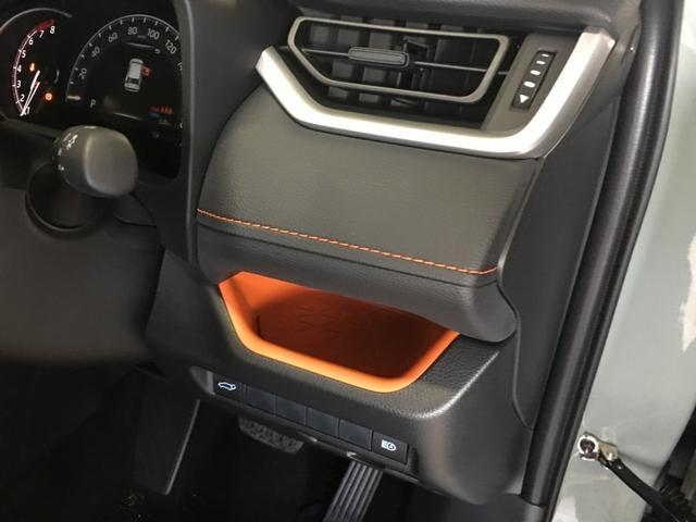 「トヨタ」「RAV4」「SUV・クロカン」「広島県」の中古車71