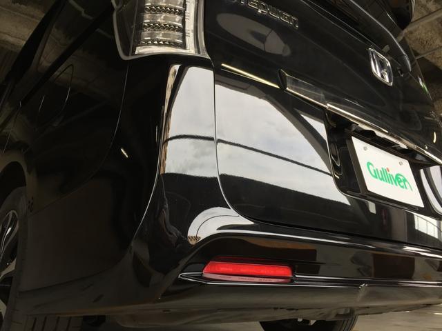 「ホンダ」「ステップワゴンスパーダ」「ミニバン・ワンボックス」「広島県」の中古車44