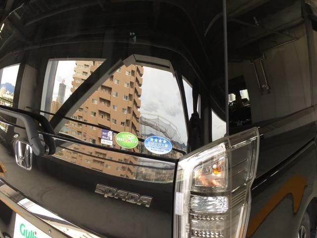 「ホンダ」「ステップワゴンスパーダ」「ミニバン・ワンボックス」「広島県」の中古車47