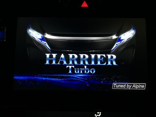 「トヨタ」「ハリアー」「SUV・クロカン」「広島県」の中古車4