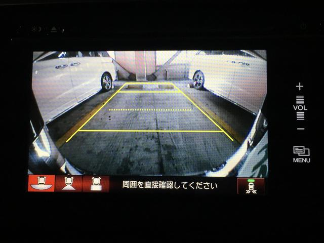 「ホンダ」「オデッセイ」「ミニバン・ワンボックス」「広島県」の中古車3