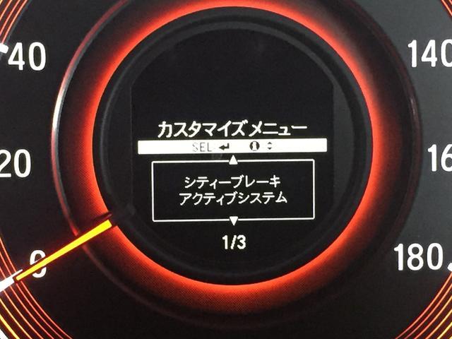 「ホンダ」「オデッセイ」「ミニバン・ワンボックス」「広島県」の中古車6