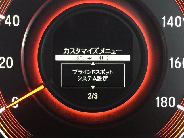 「ホンダ」「オデッセイ」「ミニバン・ワンボックス」「広島県」の中古車8