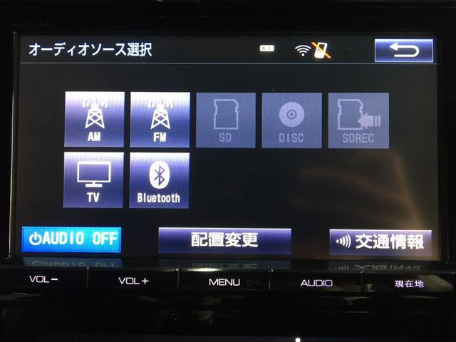 【純正ディーラーオプション9型ナビ(型番:NSZT-Y64T)】CD/DVD/Bluetooth/フルセグTV/音楽録音機能