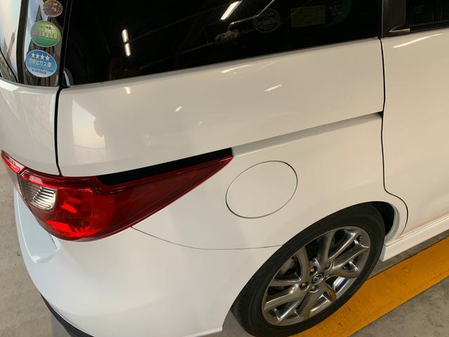 「マツダ」「プレマシー」「ミニバン・ワンボックス」「広島県」の中古車33