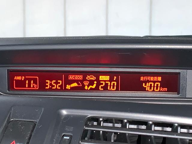 「マツダ」「プレマシー」「ミニバン・ワンボックス」「広島県」の中古車58