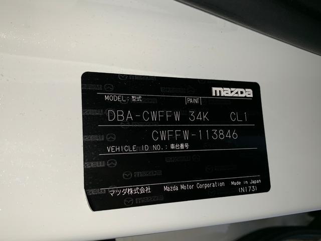 「マツダ」「プレマシー」「ミニバン・ワンボックス」「広島県」の中古車80