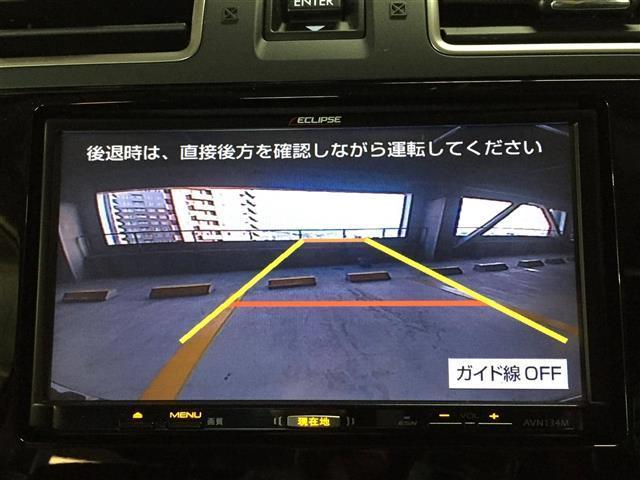 「スバル」「インプレッサ」「コンパクトカー」「広島県」の中古車3