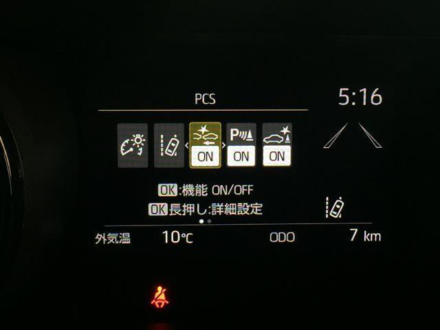 ハイブリッドZ 登録済未使用車 8型ディスプレイオーディオ(6枚目)