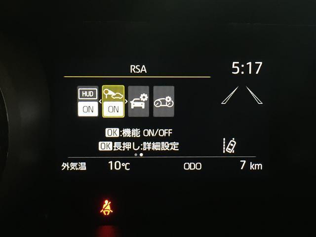 ハイブリッドZ 登録済未使用車 8型ディスプレイオーディオ(7枚目)