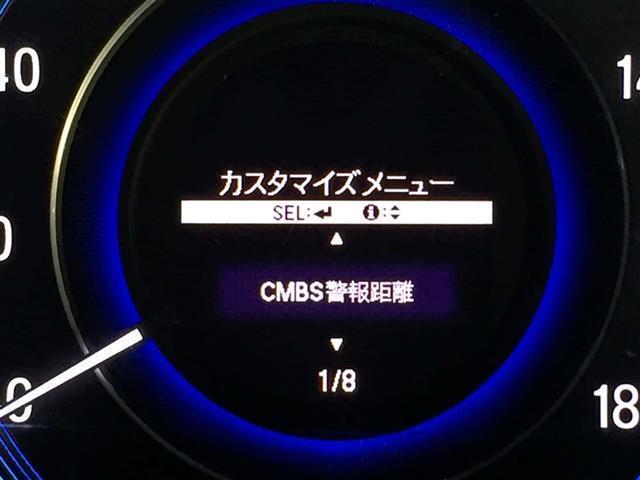 アブソルート・EXホンダセンジング 無限エアロ 純正8型ナビ(3枚目)