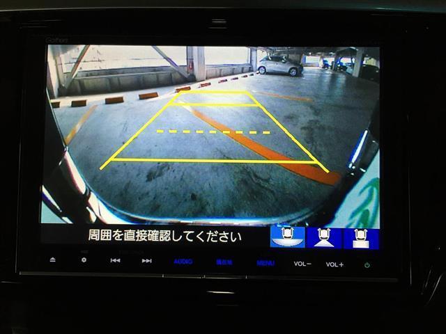 アブソルート・EXホンダセンジング 無限エアロ 純正8型ナビ(12枚目)