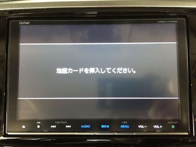 アブソルート・EXホンダセンジング 無限エアロ 純正8型ナビ(52枚目)