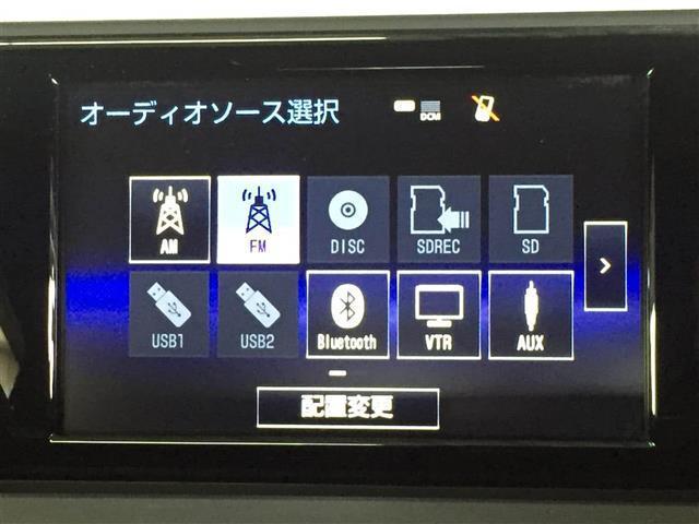200h Fスポーツ Xライン 純正ナビ フルセグ ETC(7枚目)