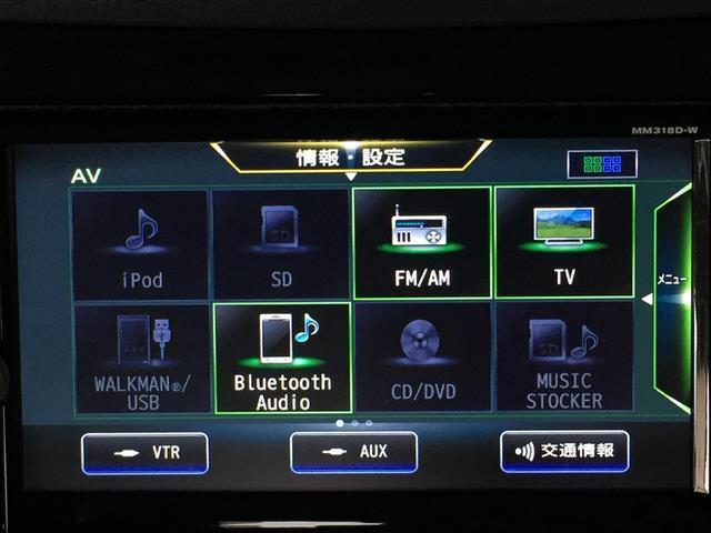 【純正7型ナビ(MM318D-W)】人気のフルセグやBluetoothやDVD再生も対応です!!
