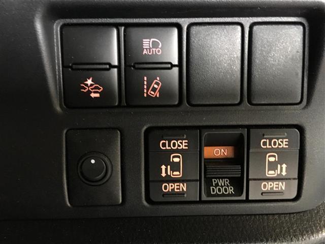 ZS 煌 10型ナビ セーフティセンス 両側電動スライドドア(5枚目)