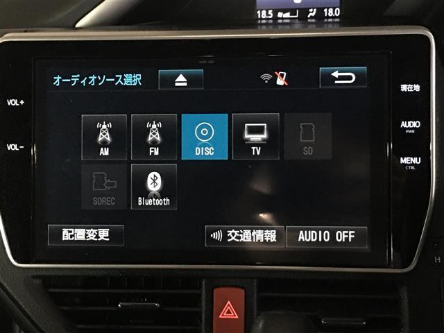 ZS 煌 10型ナビ セーフティセンス 両側電動スライドドア(6枚目)