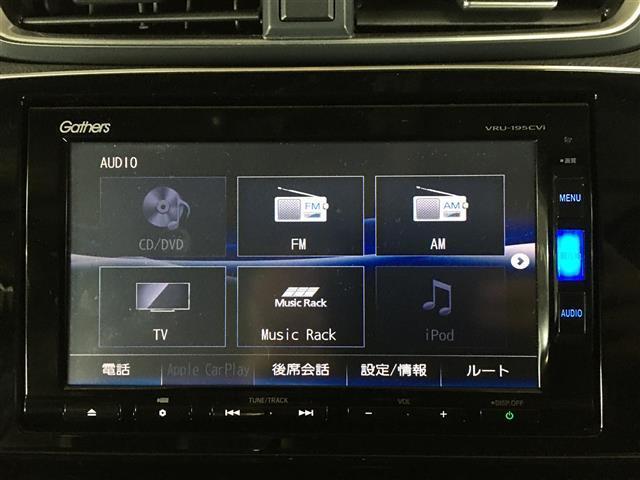 EX・マスターピース 純正ナビ フルセグTV Bluetooth バックカメラ パノラミックサンルーフ ハンズフリーパワーバックドア シートヒーター ブラインドスポットシステム LEDヘッドライト ETC 黒革シート(5枚目)