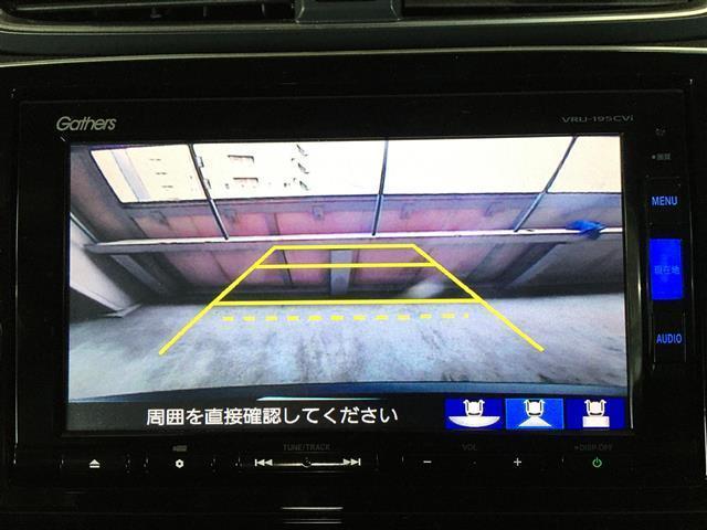 EX・マスターピース 純正ナビ フルセグTV Bluetooth バックカメラ パノラミックサンルーフ ハンズフリーパワーバックドア シートヒーター ブラインドスポットシステム LEDヘッドライト ETC 黒革シート(6枚目)