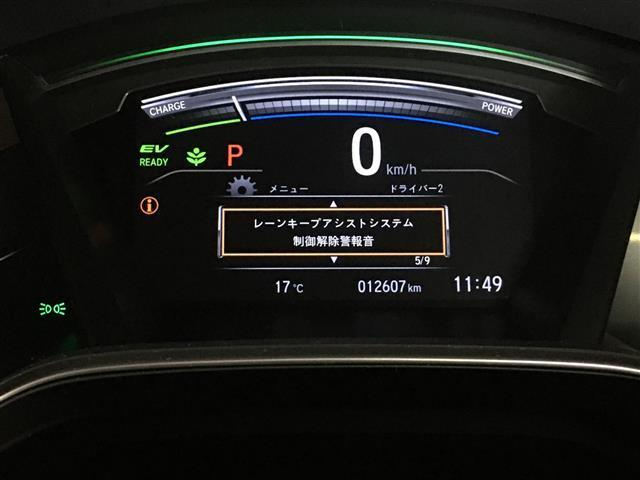 EX・マスターピース 純正ナビ フルセグTV Bluetooth バックカメラ パノラミックサンルーフ ハンズフリーパワーバックドア シートヒーター ブラインドスポットシステム LEDヘッドライト ETC 黒革シート(8枚目)