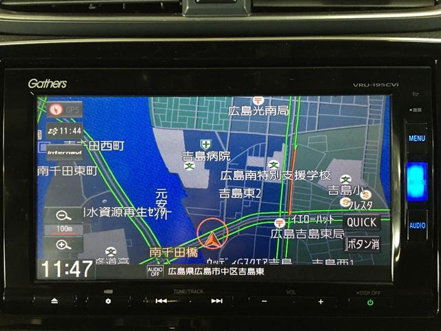 EX・マスターピース 純正ナビ フルセグTV Bluetooth バックカメラ パノラミックサンルーフ ハンズフリーパワーバックドア シートヒーター ブラインドスポットシステム LEDヘッドライト ETC 黒革シート(59枚目)