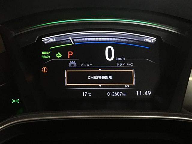 EX・マスターピース 純正ナビ フルセグTV Bluetooth バックカメラ パノラミックサンルーフ ハンズフリーパワーバックドア シートヒーター ブラインドスポットシステム LEDヘッドライト ETC 黒革シート(62枚目)