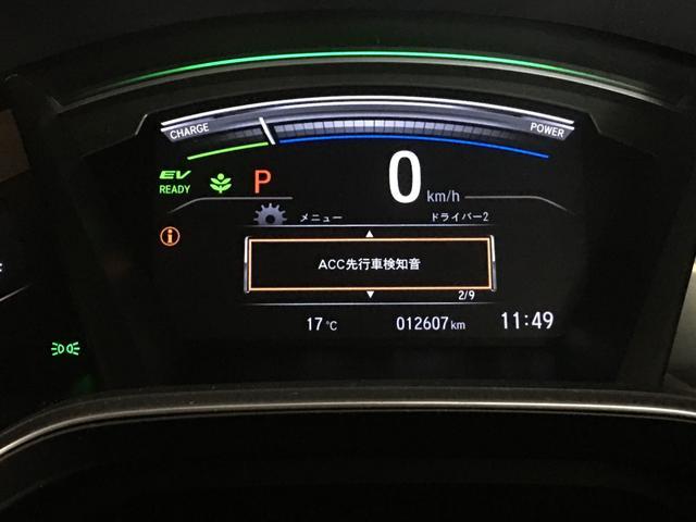 EX・マスターピース 純正ナビ フルセグTV Bluetooth バックカメラ パノラミックサンルーフ ハンズフリーパワーバックドア シートヒーター ブラインドスポットシステム LEDヘッドライト ETC 黒革シート(63枚目)