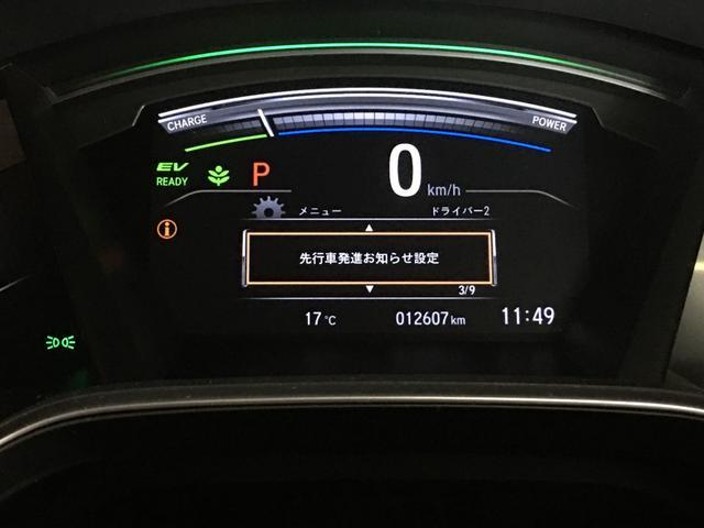 EX・マスターピース 純正ナビ フルセグTV Bluetooth バックカメラ パノラミックサンルーフ ハンズフリーパワーバックドア シートヒーター ブラインドスポットシステム LEDヘッドライト ETC 黒革シート(64枚目)