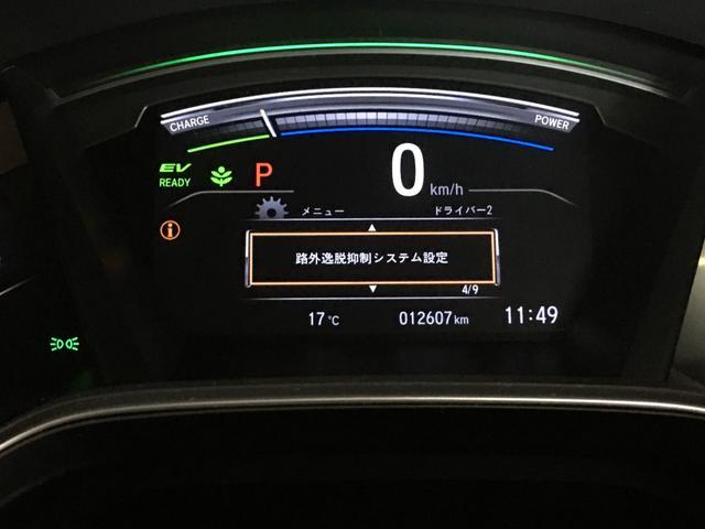 EX・マスターピース 純正ナビ フルセグTV Bluetooth バックカメラ パノラミックサンルーフ ハンズフリーパワーバックドア シートヒーター ブラインドスポットシステム LEDヘッドライト ETC 黒革シート(65枚目)
