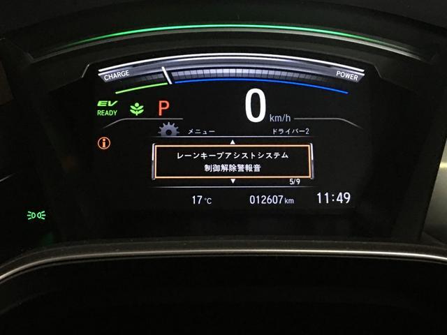 EX・マスターピース 純正ナビ フルセグTV Bluetooth バックカメラ パノラミックサンルーフ ハンズフリーパワーバックドア シートヒーター ブラインドスポットシステム LEDヘッドライト ETC 黒革シート(66枚目)