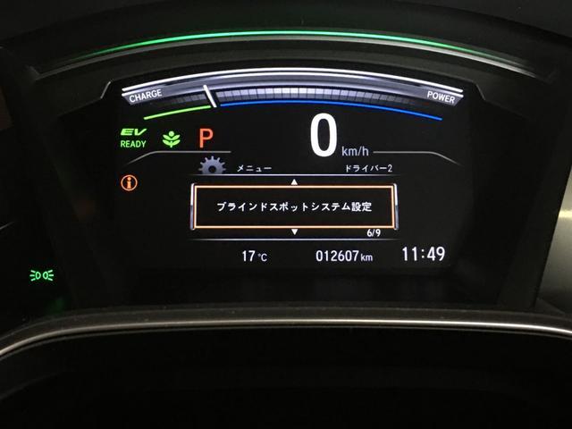 EX・マスターピース 純正ナビ フルセグTV Bluetooth バックカメラ パノラミックサンルーフ ハンズフリーパワーバックドア シートヒーター ブラインドスポットシステム LEDヘッドライト ETC 黒革シート(67枚目)