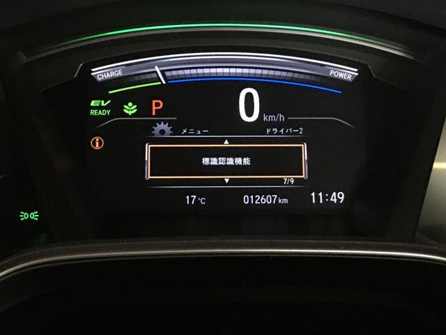 EX・マスターピース 純正ナビ フルセグTV Bluetooth バックカメラ パノラミックサンルーフ ハンズフリーパワーバックドア シートヒーター ブラインドスポットシステム LEDヘッドライト ETC 黒革シート(68枚目)