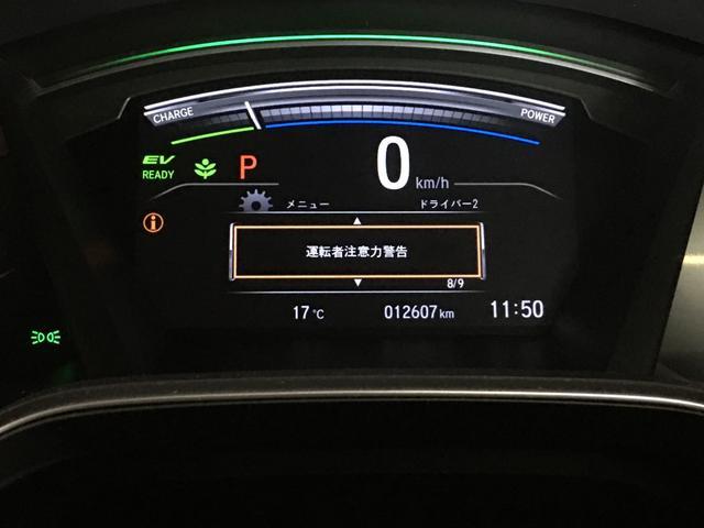 EX・マスターピース 純正ナビ フルセグTV Bluetooth バックカメラ パノラミックサンルーフ ハンズフリーパワーバックドア シートヒーター ブラインドスポットシステム LEDヘッドライト ETC 黒革シート(69枚目)