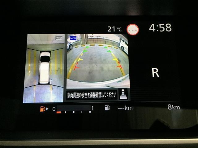ハイウェイスターV 登録済未使用車 プロパイロット アラウンドビューモニター インテリジェントルームミラー  衝突軽減ブレーキ 車線逸脱警報 ふらつき警報 両側電動スライドドア LEDヘッドライト(3枚目)
