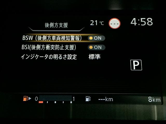 ハイウェイスターV 登録済未使用車 プロパイロット アラウンドビューモニター インテリジェントルームミラー  衝突軽減ブレーキ 車線逸脱警報 ふらつき警報 両側電動スライドドア LEDヘッドライト(4枚目)