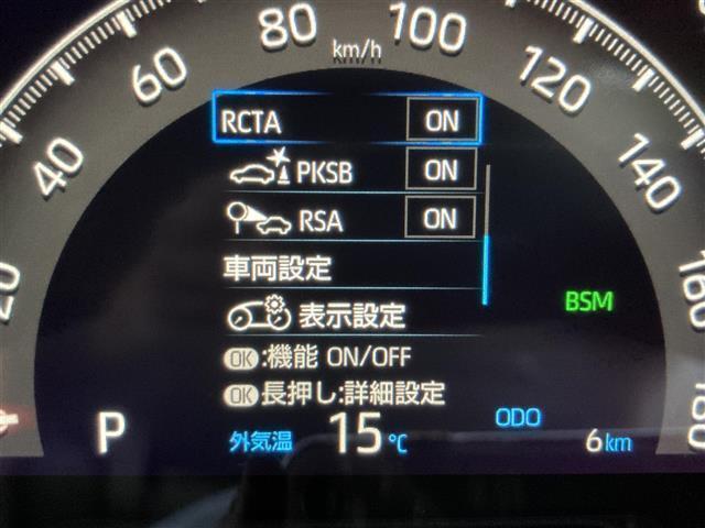 【パーキングサポートブレーキ/ロードサインアシスト】