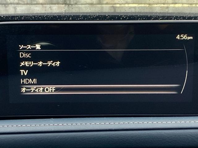 【マツダコネクトナビ】CD/DVD/SD/Bluetooth/フルセグTV/メモリーオーディオ/HDMI